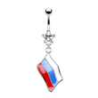 Belly Button Ring with Dangling Russian Flag