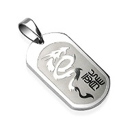 316L Surgical Steel Dragon Engraved Pendant